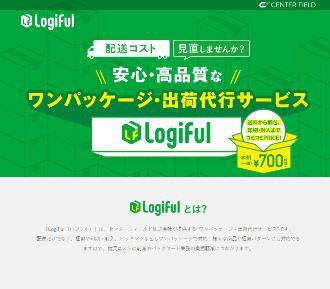 LogiFul_170821_01