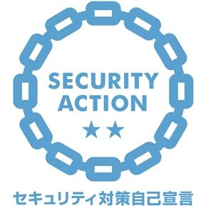 security_action_futatsuboshi_171214