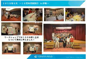 yearparty_11